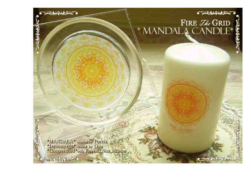 CANDLEセット.jpg